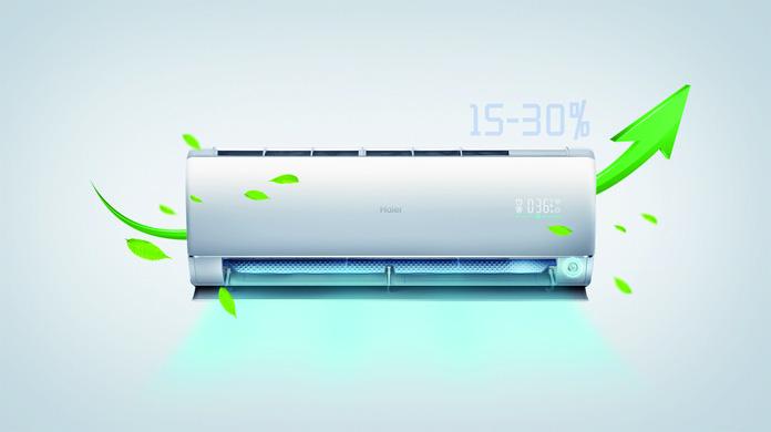 Split FLEXIS HAIER (traitement de l'air)
